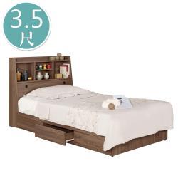 Boden-費德3.5尺單人床組(床頭箱+三抽收納床底)(不含床墊)
