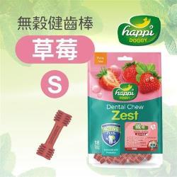 纖嚼 無穀健齒棒 S號 ( 草莓 ) 150g