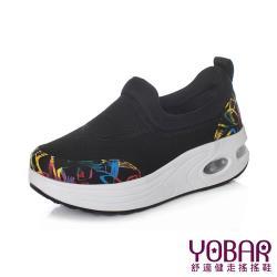 【YOBAR】活力繽紛塗鴉色彩透氣織布彈力氣墊美腿搖搖鞋 黑