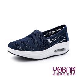 【YOBAR】縷空飛織蕾絲網眼透氣舒適氣墊美腿搖搖鞋 藏青