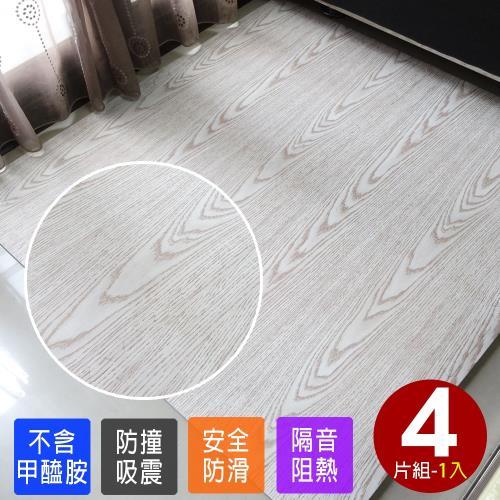 Abuns-橡木紋大巧拼地墊-咖啡色(4片裝-適用0.5坪)