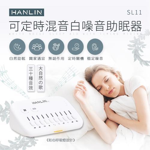 HANLIN-SL11
