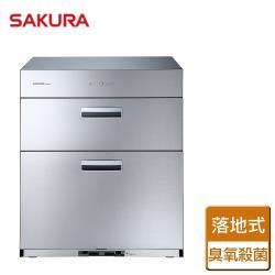 【SAKURA櫻花】全平面落地式烘碗機-60CM-僅北北基含安裝 Q7692L