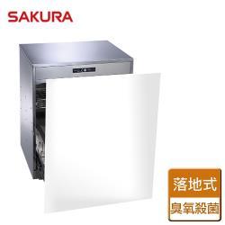 【SAKURA櫻花】殺菌烘碗機-60CM- 僅北北基含安裝 Q7596AL