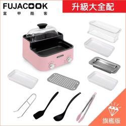 FUJACOOK富甲酷客 即食鍋/電火鍋 ◆旗艦版◆ FJATU 粉色