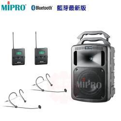 MIPRO MA-708 藍芽最新版 豪華型手提式無線擴音機+ACT-32T 佩戴式發射器x2組+MU-101 頭戴式麥克風x2組(黑色)