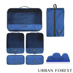 URBAN FOREST都市之森 樹-旅行收納袋6件組 深海藍