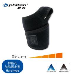 銀谷® 醫用護手腕(未滅菌)Phiten® Medical Wrist Supporter(Non-Sterile)