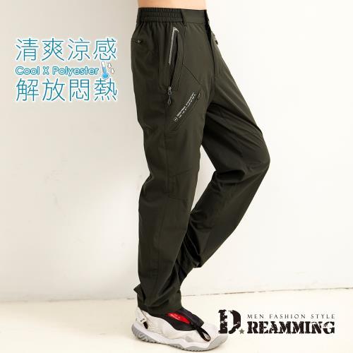 【Dreamming】機能涼感雙側鬆緊登山休閒運動褲