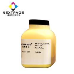 台灣榮工 CT201594 黃色碳粉罐+晶片組 DP CP105b/CP205/CM205b/CP215w  適用於Fuji Xerox 印表機
