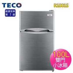 TECO東元100L一級雙門小冰箱R1001S爵士灰(含拆箱定位)