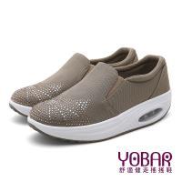 【YOBAR】可愛貓咪燙鑽造型氣墊美腿搖搖鞋 金