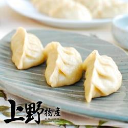 【上野物產】台灣素食生凍水餃(510g±10%/30粒/包) x6包
