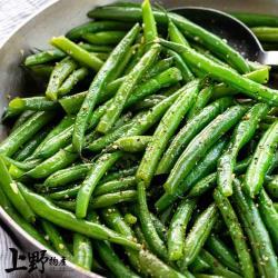 【上野物產】紐西蘭進口 新鮮急凍四季豆(1000g±10%/包) x4包