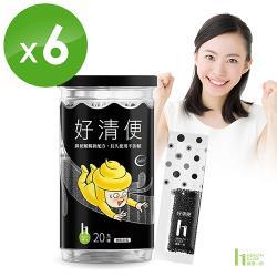 【健康一刻】好清便三效微粒(30包/罐) 6罐組