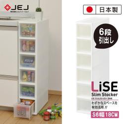 日本JEJ SLIM系列 6層小物抽屜層架 S6