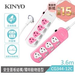 KINYO貓咪動物延長線-12尺 (CG344-12C)