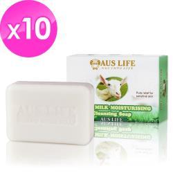 【AUS LIFE 澳思萊】澳洲原裝進口羊乳保濕潔膚皂(10入組)