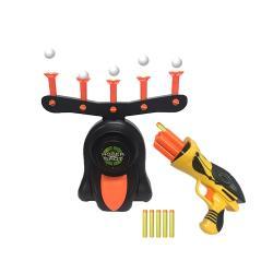 孩子國 安全軟彈槍+漂浮球機超值組(加贈吸盤頭子彈一盒)