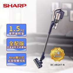 【SHARP 夏普】RACTIVE Air 手持無線吸塵器香檳金 EC-AR2XT-N