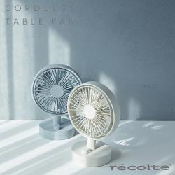 recolte日本麗克特 Cordless 桌上型電扇-冰心藍