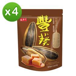 【盛香珍】豐葵香瓜子系列(焦糖風味150g)X4包入