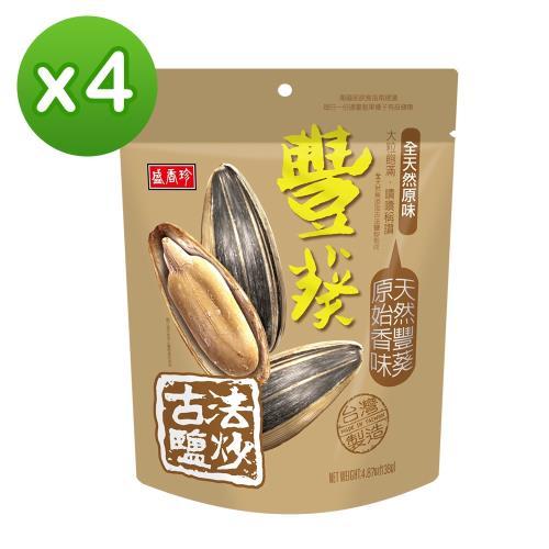 【盛香珍】豐葵香瓜子(全天然原味)138gX4包入/
