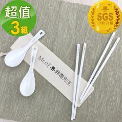 Mr.nT 無毒先生 [情侶組 免運超值3組] 安心無毒方便攜帶環保筷子湯匙組