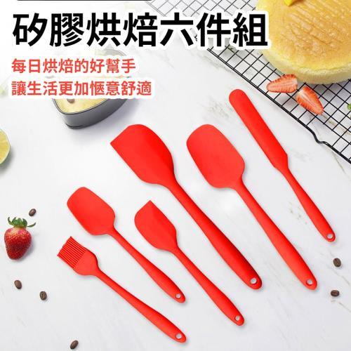 黑紅矽膠烘焙刮刀抹刀六件組