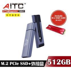 【AITC 艾格】M.2 2280 512GB PCIe SSD+M.2 PCIe 固態硬碟外接盒超值組