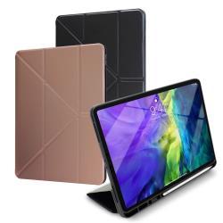 Xmart for 2020 iPad Pro 12.9吋 清新簡約超薄Y折帶筆槽皮套