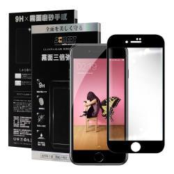 Xmart for iPhone SE2 4.7吋 熱彎2.9D霧面滿版玻璃貼-黑