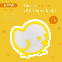 KINYO造型LED小夜燈NL-595