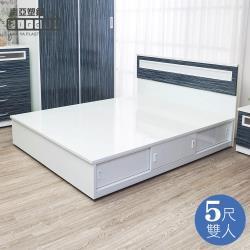 Birdie南亞塑鋼-5尺雙人加高型六拉門塑鋼床組(床頭片+加高推門收納床底)(鐵刀木色)