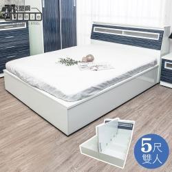 Birdie南亞塑鋼-5尺雙人加高型側掀塑鋼床組(床頭箱+加高側掀床底)(鐵刀木色)