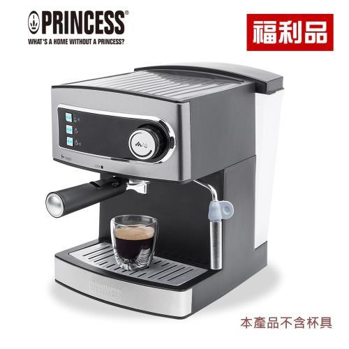 (福利品)PRINCESS荷蘭公主20bar半自動義式濃縮咖啡機249407
