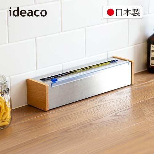 日本 ideaco Plus原木不鏽鋼保鮮膜收納盒(Costco科克蘭-型號477345專用款)-送保鮮膜1入