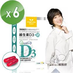 Angel LaLa天使娜拉_頂級複方維生素D3+硒 (30顆/盒x6盒)