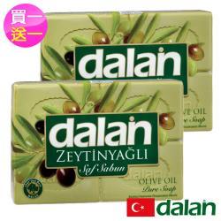 【土耳其dalan】獨家特談-頂級橄欖油浴皂175gX4入組(限時買一送一/共8顆)