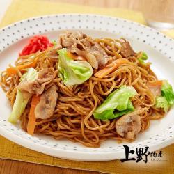 【上野物產】本格派 大阪醬燒大盛炒麵(325g±10%/麵體+醬包/包) x16包