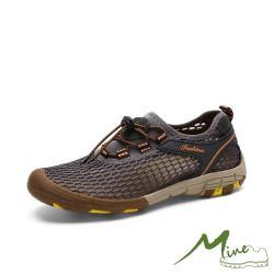 【MINE】速乾透氣排水防滑機能戶外溯溪健走鞋 深灰