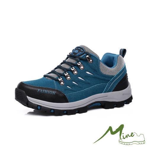 【MINE】流線拼接防撞止滑徒步機能登山鞋