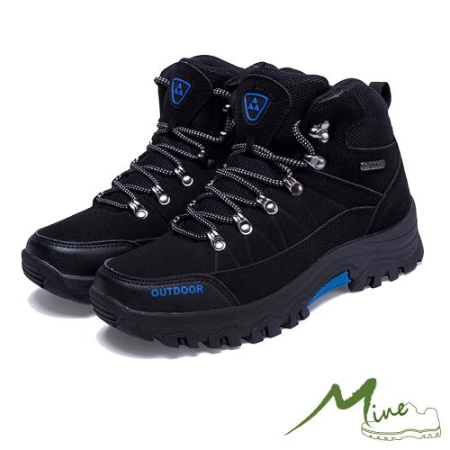 【MINE】質感絨面線條壓紋造型戶外休閒登山鞋