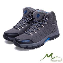 【MINE】質感絨面線條壓紋造型戶外休閒登山鞋 灰
