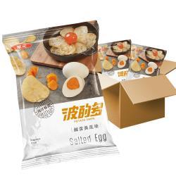 華元 波的多洋芋片-鹹蛋黃風味43gX10包入(箱)