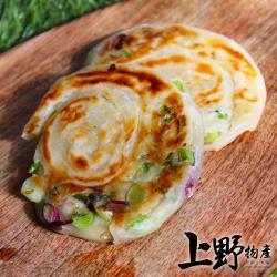 【上野物產】宜蘭傳統三星蔥仔餅(300g±10%/10粒/包) x6包