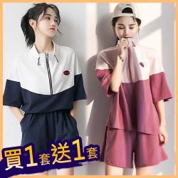 韓國K.W. (預購) 限量特談買一送一↘送同款自然撞色運動套裝褲