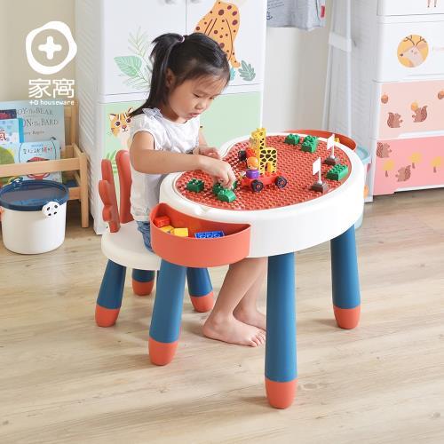 +O家窩 斑比鹿兒童多功能學習/遊戲積木桌椅套組-送台製OK牌積木(1kg)