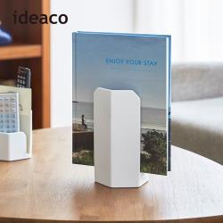 日本IDEACO 六角形桌邊雜誌收納架