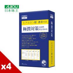 日本味王 極潤對策(30粒/盒)X4盒